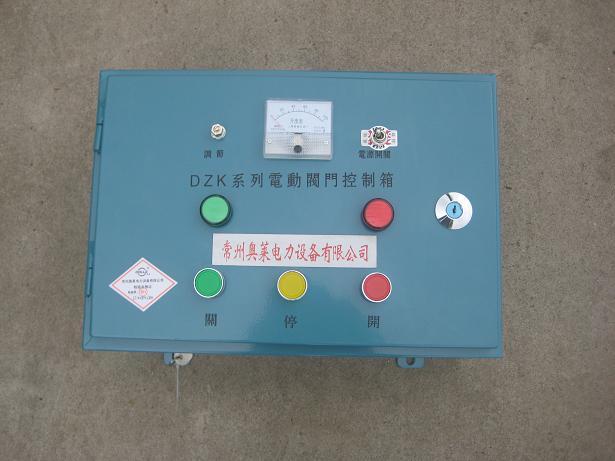 普通挂壁式电控箱常州奥莱电力设备有限公司|阀门电动